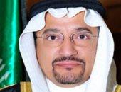 السعودية تقرر استمرار تطبيق التعليم عن بعد لنهاية الفصل الدراسى الأول