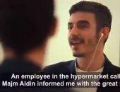 فيديو.. شرطة أبو ظبى تحذر من عمليات الاحتيال عن طريق فوز غير متوقع بجائزة كبرى