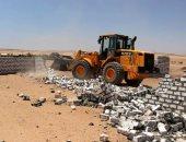 إزالة 182 حالة تعد على أراضى أملاك الدولة ضمن الموجة الـ 18 فى بنى سويف