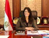 وزيرة التعاون الدولى تفتتح أول مركز للخدمات الزراعية فى قنا