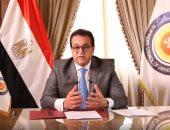 طلاب الدبلوم الخاص بتربية بنها يطالبون وزير التعليم العالي بامتحانات عملية للتقييم