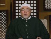 خالد الجندى: وقوع الأوبئة والجوائح من السنن الكونية التى أرادها الله