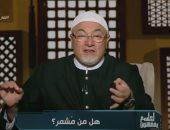 فيديو.. خالد الجندى: شاركت فى مسلسل الباطنية لإيصال رسالة دعوية