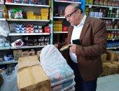 تموين الإسكندرية: منافذ أهلا رمضان بالمجمعات الاستهلاكية بتخفيضات تصل 30%