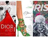 5 أفلام وثاقية عن الموضة ممكن تشوفيها فى العزل المنزلى.. Dior and I أبرزها