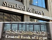 """ماذا يعنى إبقاء """"ستاندرد آند بورز"""" على التصنيف الائتمانى لمصر مع نظرة مستقبلية مستقرة؟.. خبراء التمويل والاستثمار: الإصلاح الاقتصادى والمالى ساهم فى قدرة الاقتصاد المصرى على تحمل الصدمات"""