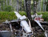 ضحايا فى تحطم طائرة بولاية نيفادا الأمريكية