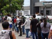 زحام على السوبر ماركت والبنوك فى الإكوادور بسبب أزمة كورونا