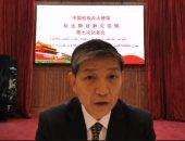 السفير الصينى بالقاهرة يؤكد على العلاقات الاستراتيجية مع مصر