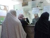 قارئ من الغربية يشكو عدم تفعيل فيزا معاش تكافل وكرامة لوالدته منذ 3 سنوات