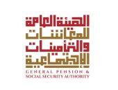 الإمارات : صرف 319 مليون درهم معاشات للمتقاعدين والمستحقين غدا