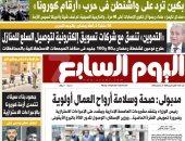 «التموين» تنسق مع شركات تسويق لتوصيل السلع للمنازل.. غدا باليوم السابع