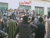 زحام شديد أمام مكتب بريد قرية المعابدة فى أسيوط.. صور