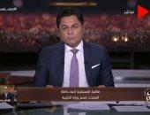 فيديو.. نقاش بين خالد أبو بكر ومتحدث الخارجية حول آلية إعادة العالقين بالخارج