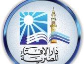 دار الإفتاء فى موشن جرافيك: الأضحية شرعت لشكر الله وإحياءً لسنة نبى الله إبراهيم