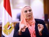وزيرة التضامن: إصابات كورونا بين الإطفال بسيطة وإجراءات فى الحضانات لحمايتهم