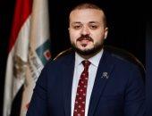 """استطلاع رأي لـ""""مستقبل وطن"""": 88.2% من المصريين رفضوا فتح الحدائق في شم النسيم"""