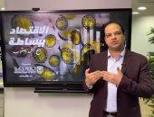 تفاصيل تقسيط الضرائب ورفع الحجز عن الممولين.. مع أحمد يعقوب.. فيديو
