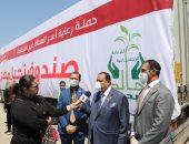 صندوق تحيا مصر يوفر 240 جهاز تنفس صناعى و1.5 مليون كمامة