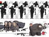 كاريكاتير صحيفة إماراتية.. مرتزقة تركيا تستسلم للجيش الليبى