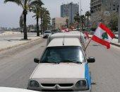 رغم تفشى كورونا.. تظاهرات فى لبنان رفضا للأوضاع الاقتصادية.. فيديو