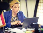 وزيرة البيئة : نحرص على دعم تنمية وصقل مهارات العاملين بالوزارة