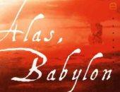 """نهاية العالم.. """"الويل يا بابل"""" دمار العالم مستوحى من الكتاب المقدس"""
