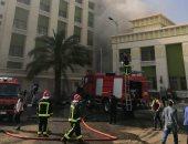 السيطرة على حريق بمستشفى أكاديمية الشرطة بالقاهرة الجديدة.. صور