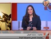 """""""الزراعة"""": زراعة 200 ألف فدان من القمح زيادة عن العام الماضى"""