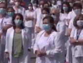 """""""دقيقة حداد"""" طاقم مستشفى في مدريد يحيون زميلا لهم توفى بعدوى كورونا.. فيديو"""