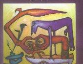 """""""كل يوم كتاب جديد"""".. هيئة الكتاب ترشح  للقراء عيون الحكمة من تأليف ابن سينا مجانا"""