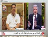 """محمد عبده لـ""""الإبراشى"""": حصلت على """"دبلوم صنايع"""".. وحريص على تعليم أبنائى"""