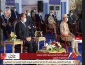 """الرئيس السيسي للمصريين العالقين: """"حتى لو كانت ظروفنا صعبة مش هنسيبكم"""""""
