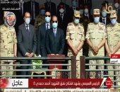 الرئيس السيسي يطلق اسم الشهيد هشام بركات على كوبرى شارع الطيران