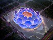 صور.. الصين تشرع ببناء أكبر استاد لكرة القدم فى العالم على هيئة زهرة اللوتس