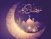 تعرف على موعد السحور وأذان الفجر فى اليوم السادس عشر بشهر رمضان