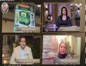 التموين: نسقنا مع الشركات للاستعداد لمعرض أهلا رمضان.. ولدينا وفرة فى السلع