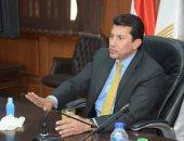 مراكز الشباب تطالب وزير الرياضة بصرف دعم مادى