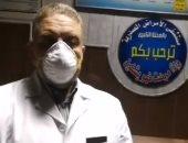 مدير مستشفى صدر المحلة: استقبلنا 400 حالة منها 78 مصاب بكورونا.. فيديو