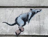 فئران بانكسى فى شوارع لندن .. تمرد على خطايا البشر