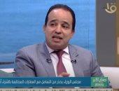 النائب محمد إسماعيل : من يتعامل مع عقارات مخالفة بعد 2019 سيفقد أمواله