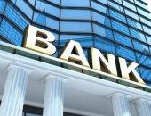 صحيفة: بنك ميتسوبيشى يخطط لمزيد من خفض الوظائف بإجمالى 8000 بحلول 2023
