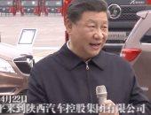 ارتفاع غير متوقع لصادرات الصين في أبريل