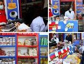 وزارة الزراعة تكشف آليات توفير السلع للمواطنين خلال شهر رمضان