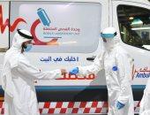 أبو ظبى: سلامة الموظف شرط إعادة النشاط بالمنشآت السياحية والتجارية