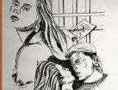 """""""أغرب القضايا"""".. كيف تحول مصير شاب من الإعدام للبراءة فى ساحات المحاكم؟"""