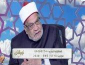 أحمد كريمة يكشف طرق إنفاق الصدقات بشكل صحيح..فيديو