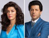 """استشهاد الرئيس السادات فى الحلقة الأولى من مسلسل """" ليالينا 80 """""""