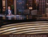 بعد إطلاق اسم هشام بركات على كوبرى الطيران.. متحدث القضاة: مصر لا تنسى أبنائها