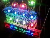 رمضان بهجة.. أيمن من المنوفية يشارك بتزيين شارع الجمهورية